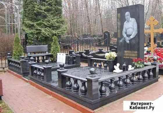Гранитная мастерская, памятники,ограды, вазы, шары Москва