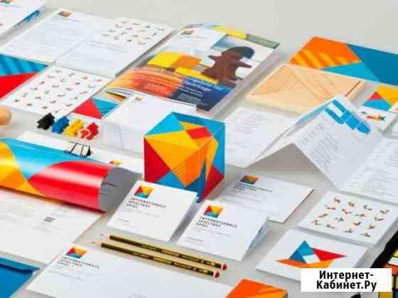 Печать визиток/листовок/буклетов/карманных календа Рыбинск