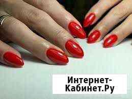 Маникюр Наращивание Дизайн ногтей Чита