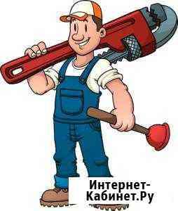 Сантехник- сантехнические работы Ярославль
