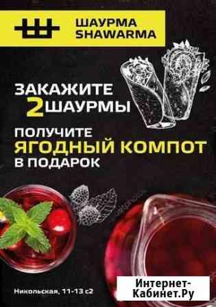 Дизайн бюро My Brand Москва