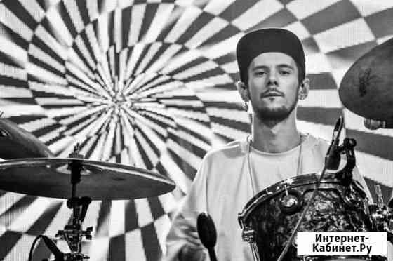 Уроки игры на барабанах Екатеринбург