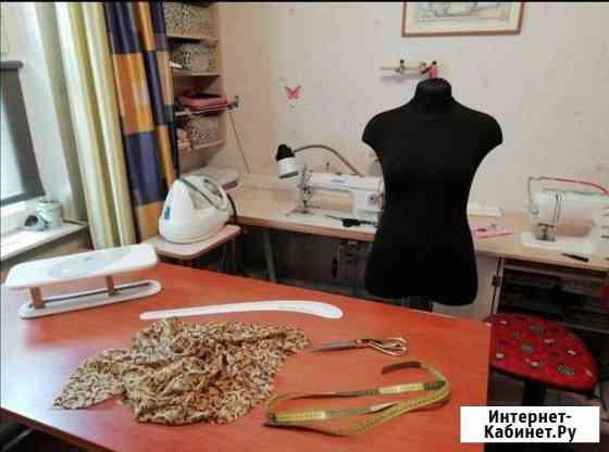 Индивидуальные курсы кройки и шитья Москва