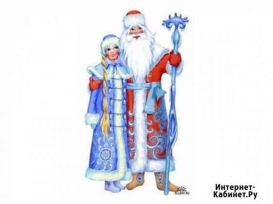 Дед мороз Чита