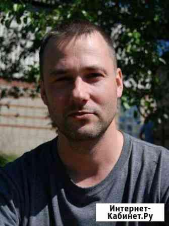 Ремонт стиральных машин Яблоновский