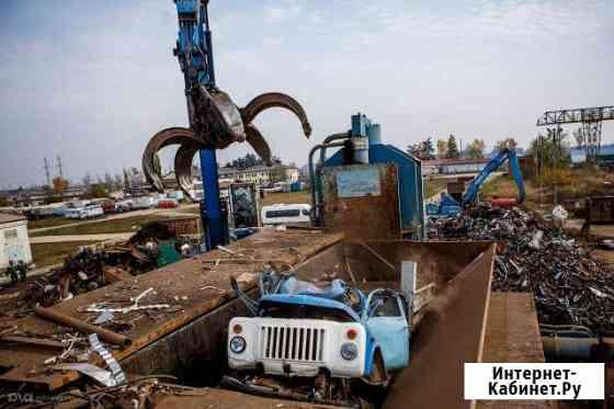 Металлолом резка, вывоз, реализация Рыбинск