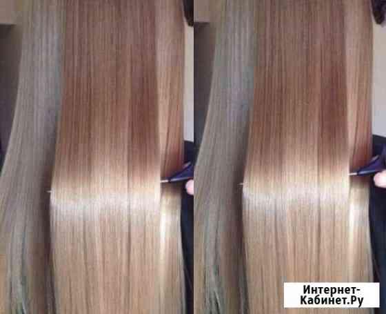 Кератиновое восстановление выпрямление волос Калининград