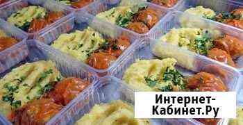 Комплексные обеды - с доставкой Краснодар