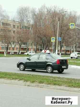 Инструктор по вождению Нижнекамск