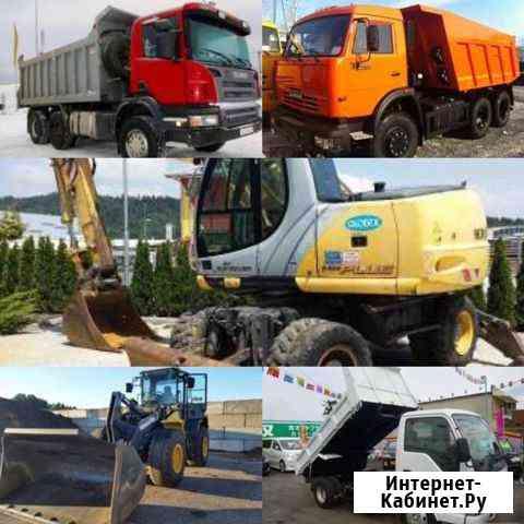Авто услуги Петропавловск-Камчатский