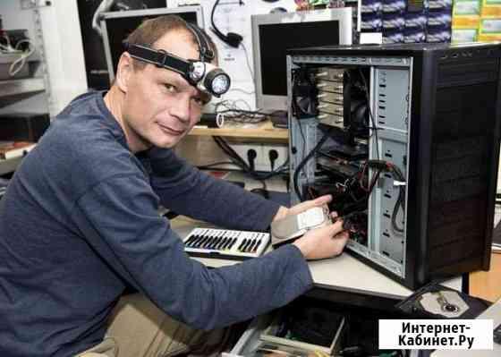 Установка Windows. Ремонт компьютера. Набор текста Ярославль
