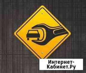 Автосервис Шиномонтаж Автозапчасти Pilot Петрозаводск