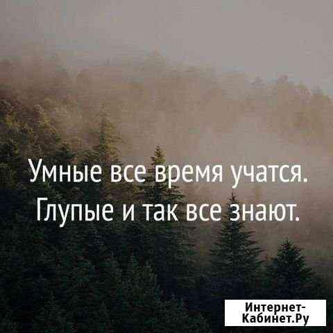 Репетитор начальных классов Красногорск
