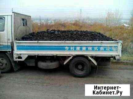 Уголь Улан-Удэ