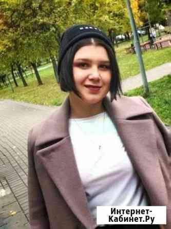 Репетитор английского языка Москва