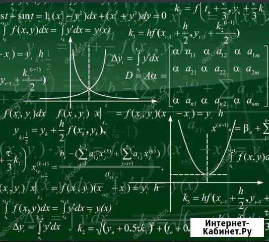 Индивидуальные занятия по математике Астрахань