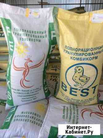 Доставка комбикорма бест, best Красногорск