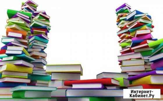 Помогу оформить дипломную, вкр, курсовую и т.д Йошкар-Ола