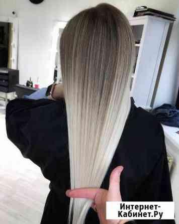 Окрашивание волос Москва