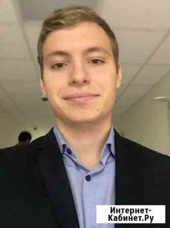 Репетитор по математике Кудрово