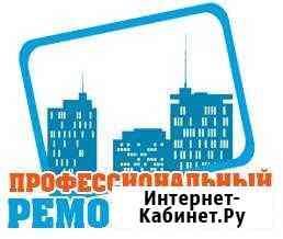 Ремонт пластиковых окон и дверей Пермь