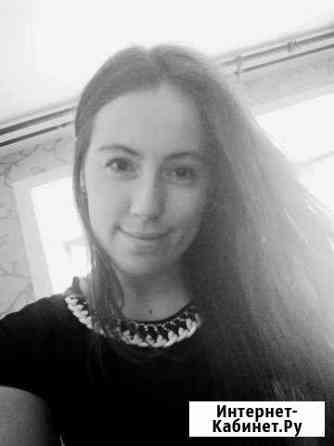 Репетитор по английскому и французскому языкам Новосибирск