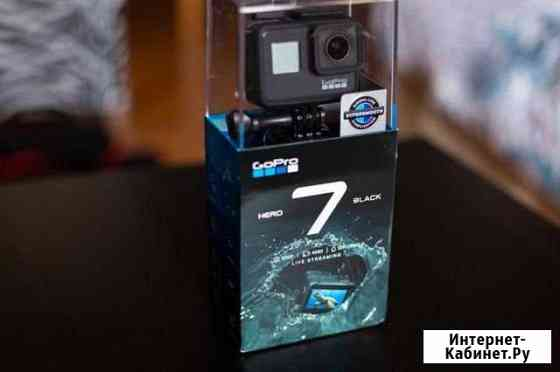 GoPro Hero 7 Black аренда Санкт-Петербург