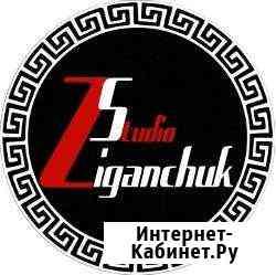 Создание сайтов Казань