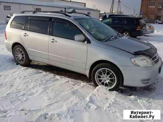 Аренда под выкуп Тойота Филдер 2003г Братск