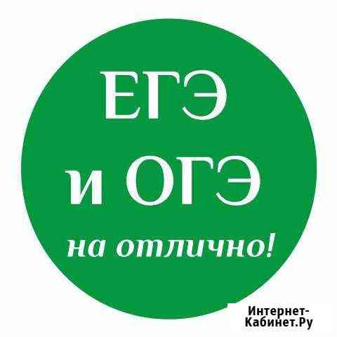 Репетитор русского языка Ростов-на-Дону