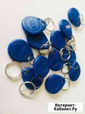 Прошивка домофонных ключей Улан-Удэ