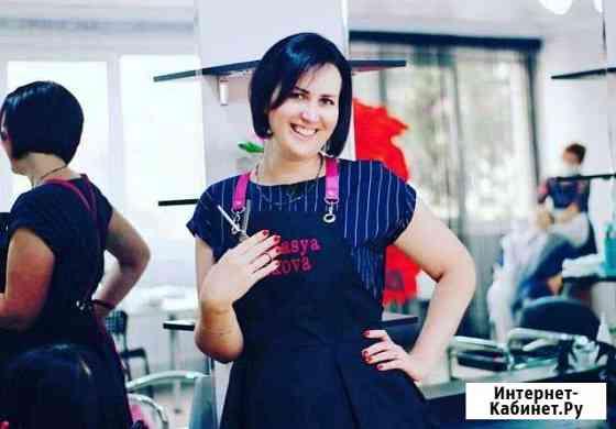 Парикмахерские услуги в студии красоты Анапа