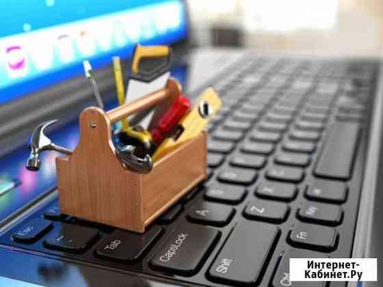 Создание сайтов под ключ Рязань