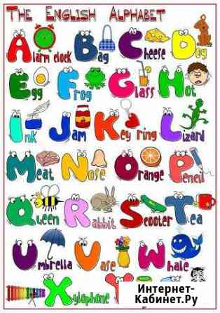 Английский язык для детей дошкольников с 3-х лет Белгород