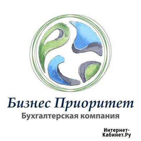 Ведение всех участков бухгалтерии,отчетность Владивосток