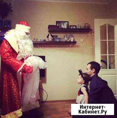 Дед Мороз и Снегурочка Новокузнецк Новокузнецк
