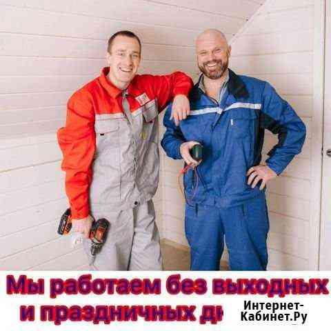 Мастер на час / Сборка мебели Кемерово