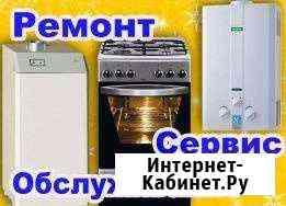 Ремонт газовых колонок котлов.В Брянске Брянск