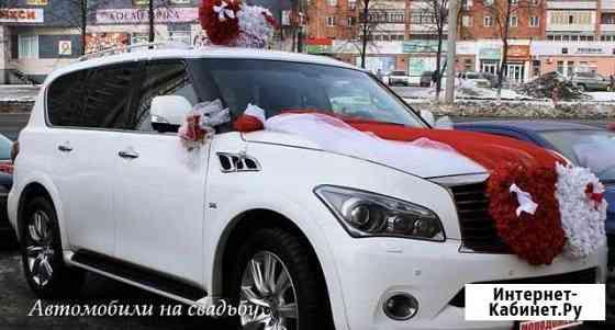 Аренда авто с водителем infinity QX56 Архангельск