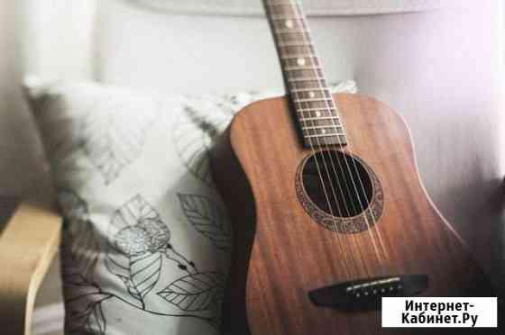 Уроки игры на гитара Чита