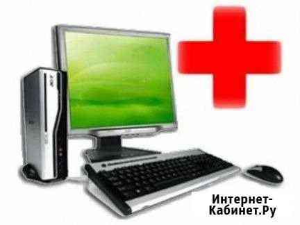 Настройка и Ремонт компьютеров. Видеонаблюдение Петрозаводск