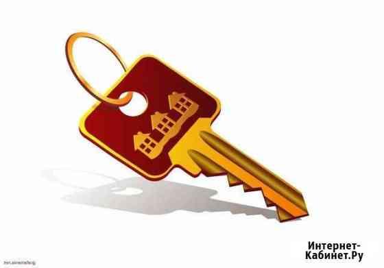 Изготовление ключей Курган