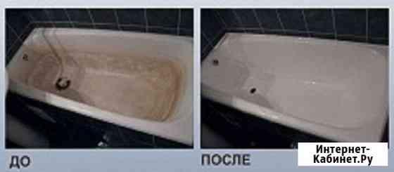 Реставрация ванн.Ремонт поддонов душевых кабин Белово