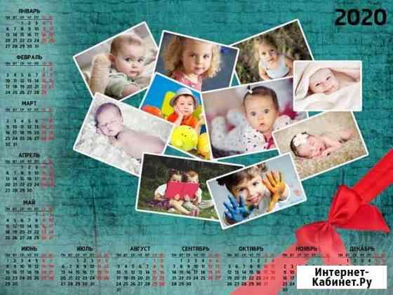 Календарь с вашим фото Новосибирск