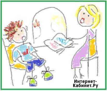 Дефектолог-логопед. Коррекция, развитие Волгоград