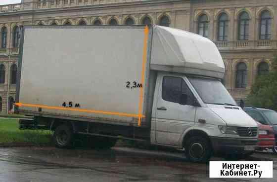 Транспорт. Услуги грузчиков Петрозаводск