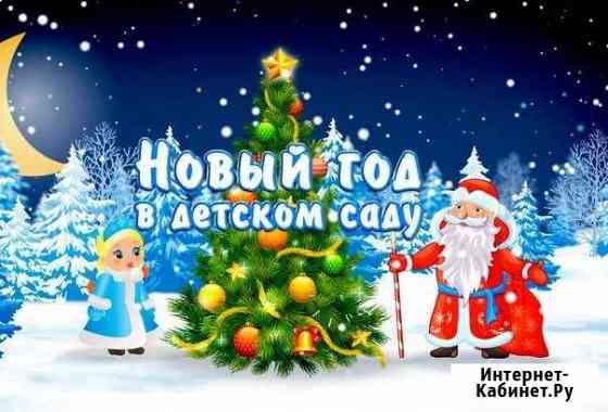 Видеосъёмка Новогоднего утренника в Детском саду Ярославль