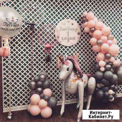 Воздушные шары, гелиевые шары, оформление шарами Волжский