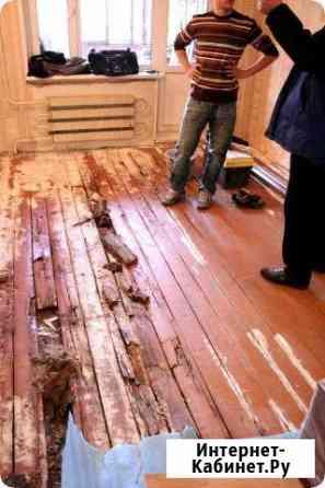 Демонтаж, снятие старой половой доски и лаг Иркутск