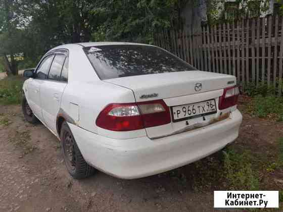 Аренда авто Челябинск